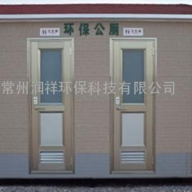供应长沙 张家界 岳阳移动厕所 江苏润祥移动厕所厂家价格