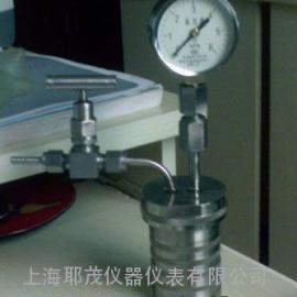 KY型高压消解罐(温度压力显示)