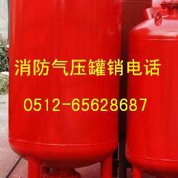 专业销售消防稳压给水设备ZW(L)-I-X-10