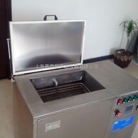 低声波恒温水浴SCQ-H300A 有冷藏库装配 恒温水浴厂家