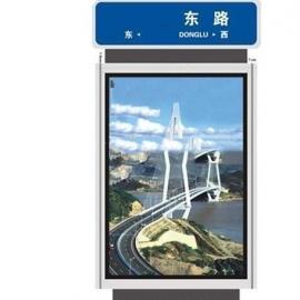 唐山太阳能户外广告灯箱