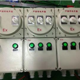 铸铝BXMD-8K防爆配电箱 铸铝防爆箱