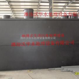 潍坊新农村社区污水处理设备/住建部推荐