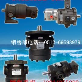 台湾ELITE油泵,台湾ELITE叶片泵,ELITE液压泵