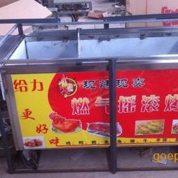 六排燃气摇滚烤鸡炉 红外线烤鸡炉