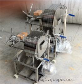 不锈钢板框过滤器/不锈钢304板框过滤机/板框过滤器厂家