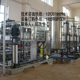苦咸水淡化设备厂家价格