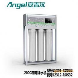 广州反渗透直饮水设备 商用直饮水机 中央净水器