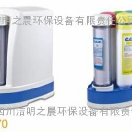 C.C.K家用纯水机/台湾进口家用纯水机、净水器