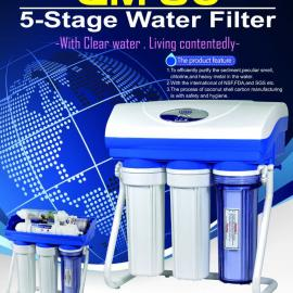 净水器哪个牌子好/RO五级过滤家用净水器