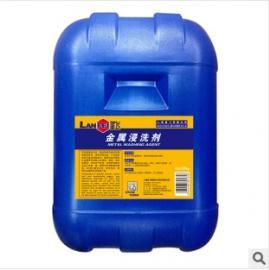 水基型金属清洗剂 金属重油污清洗剂 环保金属浸洗剂