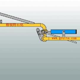 液化气鹤管