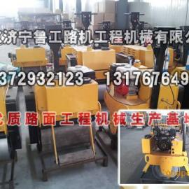 供应鲁工牌哪里有卖小压路机的吗HKD20140526