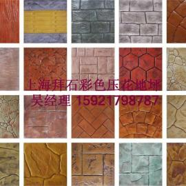 拜石市政彩色水泥压印地坪-压印混凝土直销广东天津上海浙江等