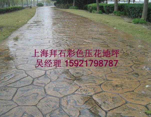 拜石直供压膜混凝土地坪-彩色艺术压膜路面销往北京天津山东等
