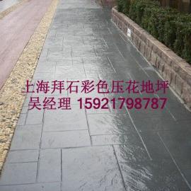 拜石供应福建深圳园林压模地坪-耐磨地坪-彩色水泥压花材料