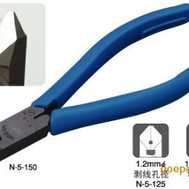 HOZAN N-5-150 斜口剪钳 N-5-125 进口钳