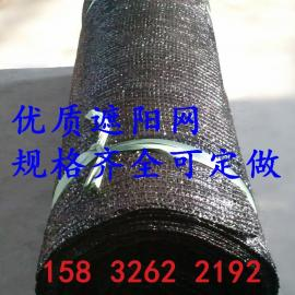 辽宁六针遮阳网价格 黑色抗老化遮阳网现货供应