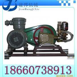阻化泵,阻化剂喷射泵,矿用阻化泵