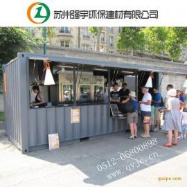 苏州特种集装箱设计方案特种集装箱造价