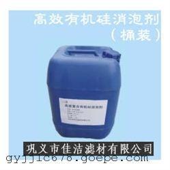 高效聚醚有机硅消泡剂造纸用效果优良
