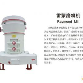 供应雷蒙磨/雷蒙磨配件之高压装置Hnwss