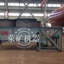 荥矿机器供应7米槽式给矿机|槽式给矿机型号