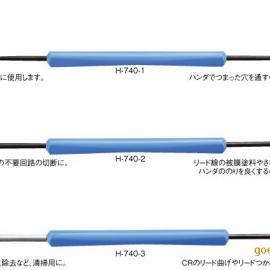 HOZANH-740 锉刀 H-740-1 H-740-2 H-740-3 宝山锉刀 日本宝山