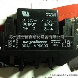 快达信号固态继电器DRA1-MPDCD3-B