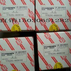 供应TFX(ZX)-800X100黎明滤芯厂家直销