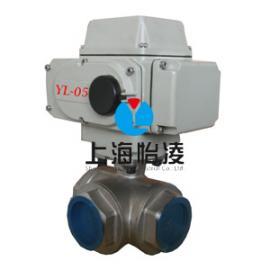 电动球阀|上海怡凌Q914电动三通螺纹球阀