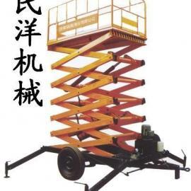 哈尔滨移动式液压升降机*两轮牵引式升降平台*剪叉式升降机