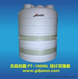 广西塑料全新料盐酸水塔10立方
