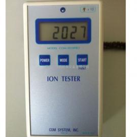 com3010pro硅胶负离子检测仪