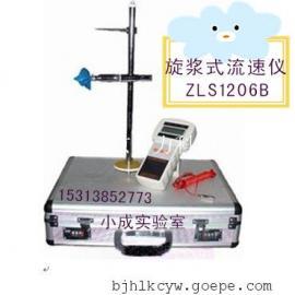 流速仪/手持式/河流流速仪/大坝流速流量仪