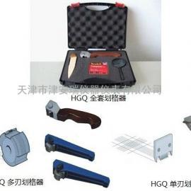 HGQ漆膜划格器