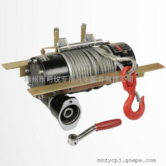 液压传动绞盘4吨卷扬机圆弧齿蜗杆液压绞盘图片