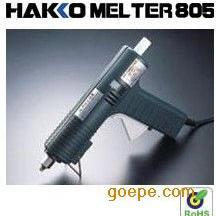 HAKKO805 白光805 805胶枪 进口胶枪 热熔胶枪