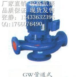 25GW8-22-1.1 管道式排污泵 立式排污泵
