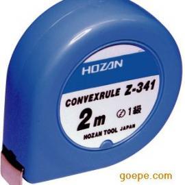 Z-341 卷尺 HOZAN/Z-341 宝山卷尺 进口卷尺 HOZANZ-341
