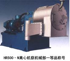 HR500卧式活塞推料式离心机
