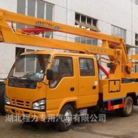 16米庆铃高空作业车