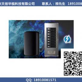 TC762高清8盘位雷电二代存储