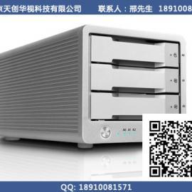 TC9000三盘位雷电磁盘阵列