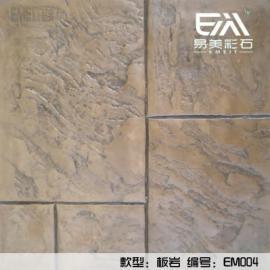 新疆《水泥印花地坪》,压模地面,彩色压花路面