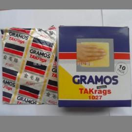 金毛丝GRAMOS TAKrags 1027喷漆除尘布批发