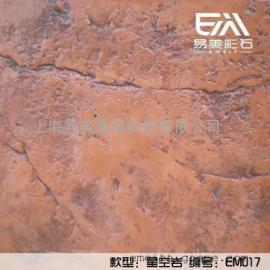 仿石地面,彩色水泥路面,压模混凝土==直销