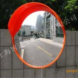 太仓公路反光镜