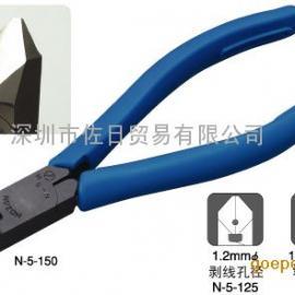 HOZAN N-5-150 斜口剪钳 N-5-125 进口钳 N-5