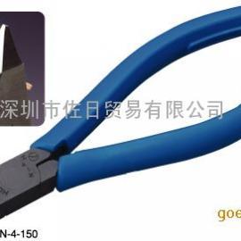 HOZAN N-4-125 150 N-4-150 斜口剪钳规格 HOZANN-4 N-4